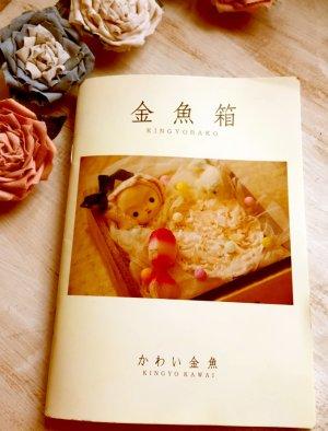 画像2: 【かわい金魚 】 作品集  「金魚箱」