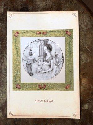 画像1: 吉田キミコ ポストカード(落日)