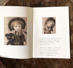 画像2: こみねゆら  人形作品集 「ちいさな人形たち」