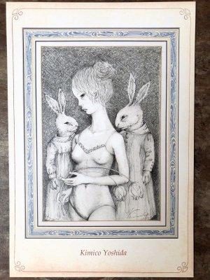 画像1: 吉田キミコ ポストカード(antiqueマットのうさぎと少女)