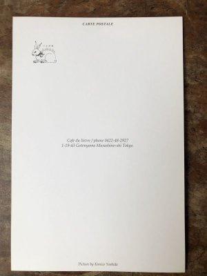 画像3: 吉田キミコ ポストカード(mon ami)
